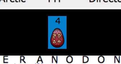 egg 4 answer